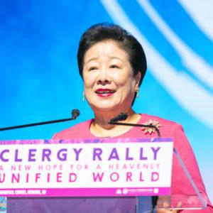 米国ニューアークで「神統一世界の為の世界キリスト教聖職者希望前進大会」を開催
