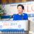 名古屋に各界指導者が集まり「ジャパン・サミット」を開催